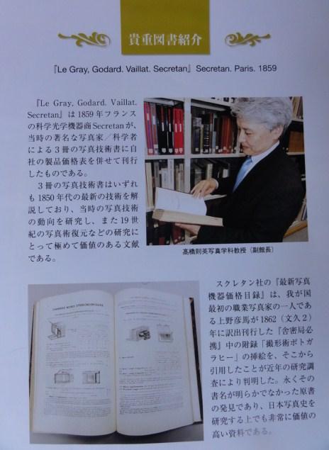 f:id:shimizumasashi:20110709113449j:image