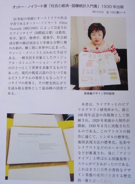 f:id:shimizumasashi:20110709113459j:image