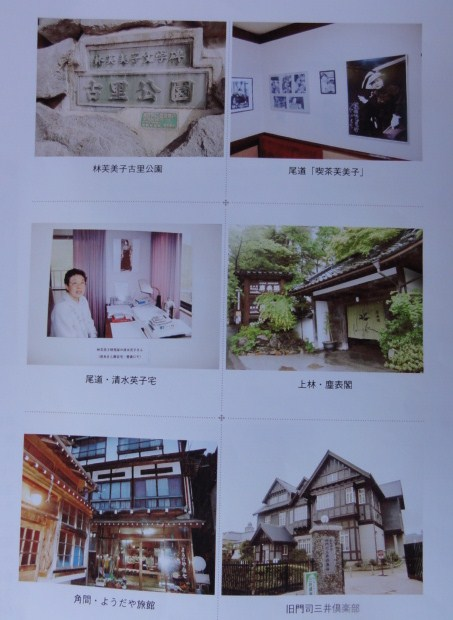 f:id:shimizumasashi:20110709113513j:image