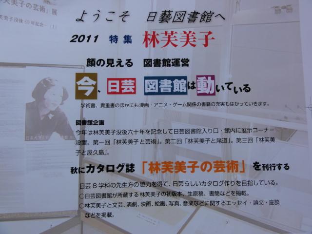 f:id:shimizumasashi:20110709115631j:image