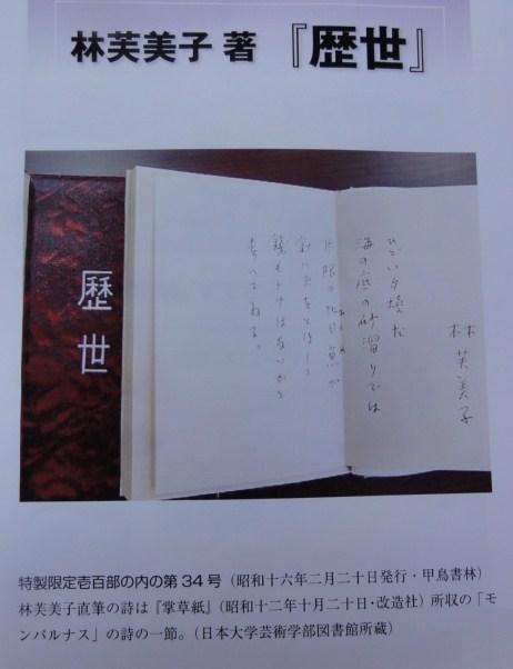 f:id:shimizumasashi:20110709115655j:image