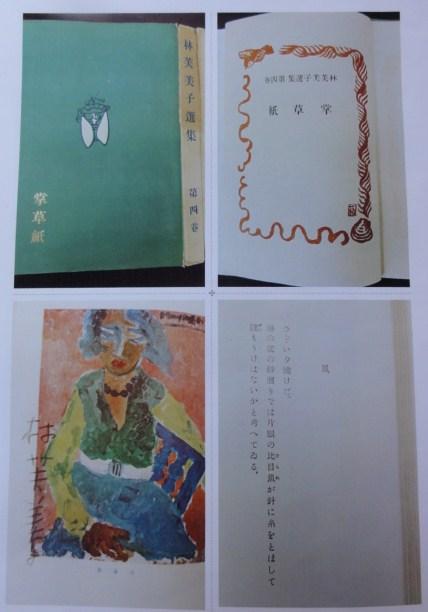f:id:shimizumasashi:20110709115703j:image
