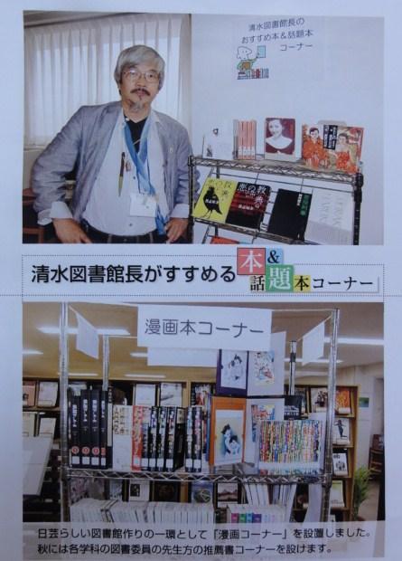 f:id:shimizumasashi:20110709115718j:image