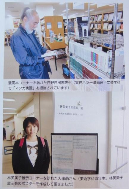 f:id:shimizumasashi:20110709115729j:image