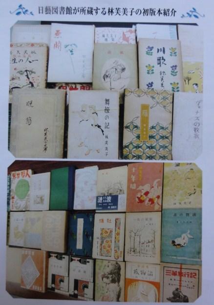 f:id:shimizumasashi:20110709115746j:image