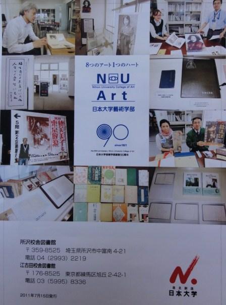 f:id:shimizumasashi:20110709115810j:image