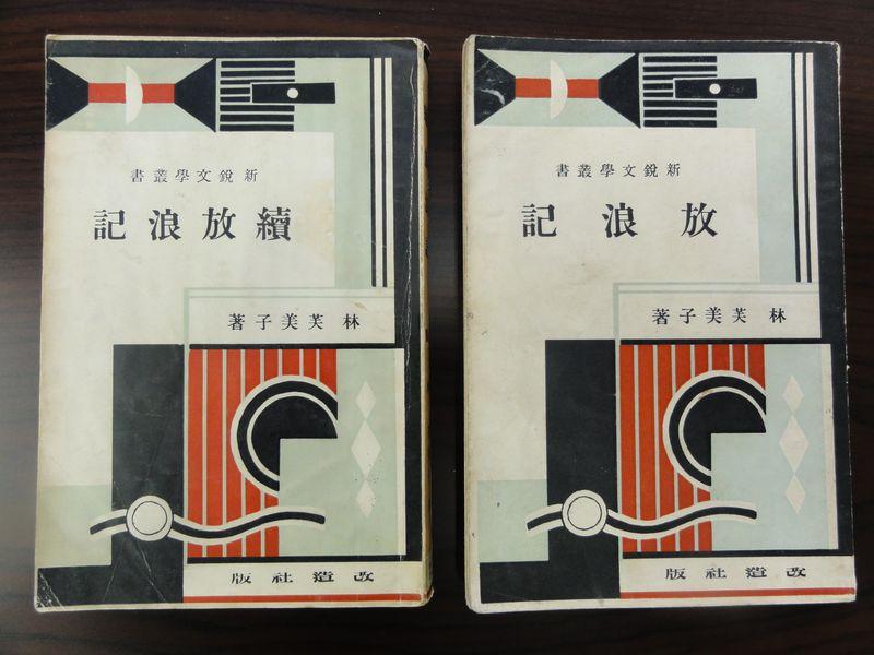 f:id:shimizumasashi:20110720143546j:image
