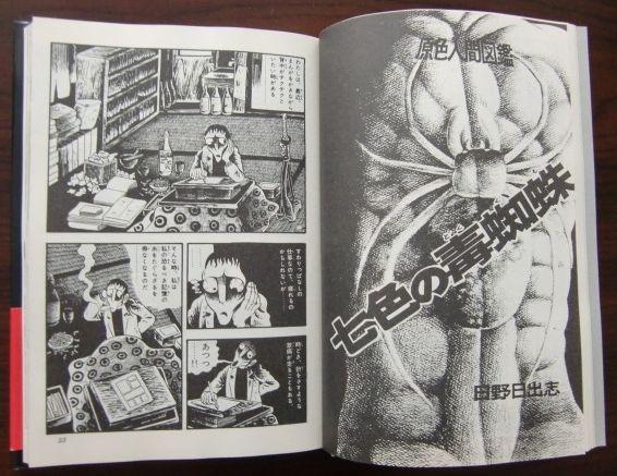 f:id:shimizumasashi:20110720152814j:image