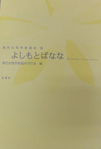 f:id:shimizumasashi:20110720191718j:image