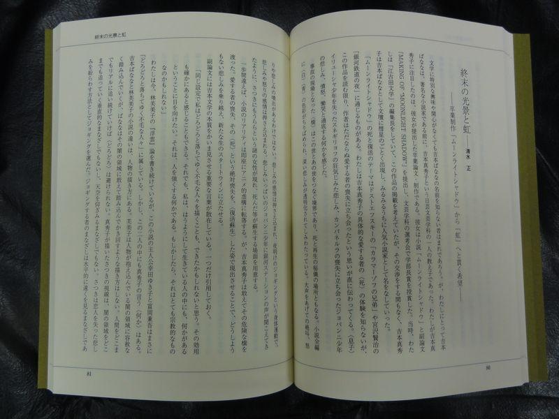 f:id:shimizumasashi:20110720191803j:image