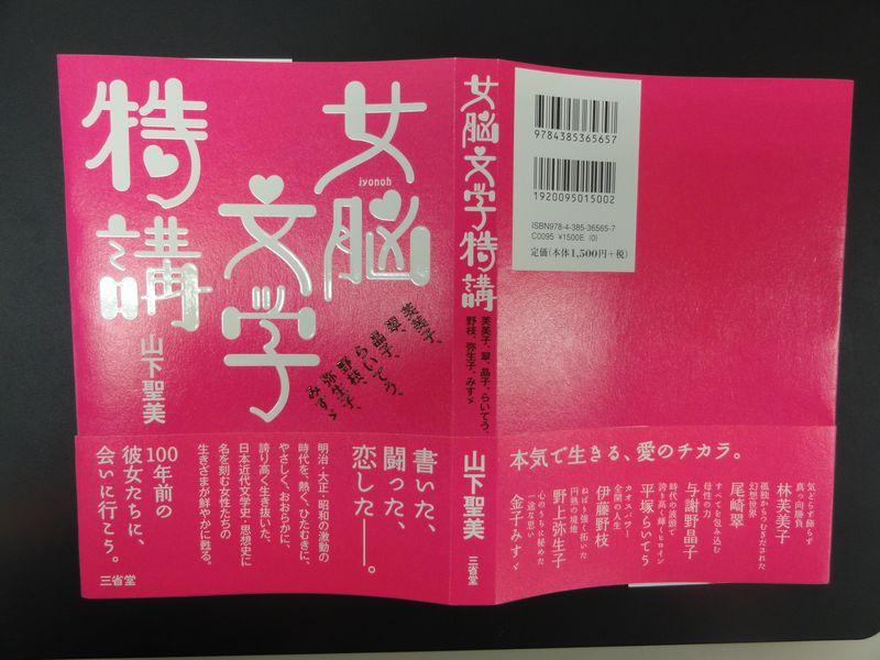f:id:shimizumasashi:20110722141652j:image