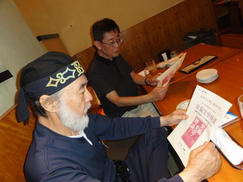 f:id:shimizumasashi:20110722192004j:image