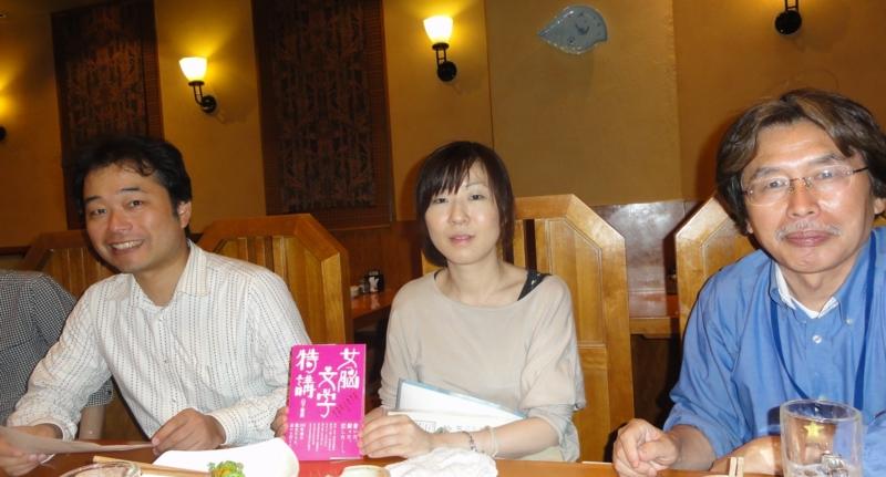 f:id:shimizumasashi:20110722192105j:image