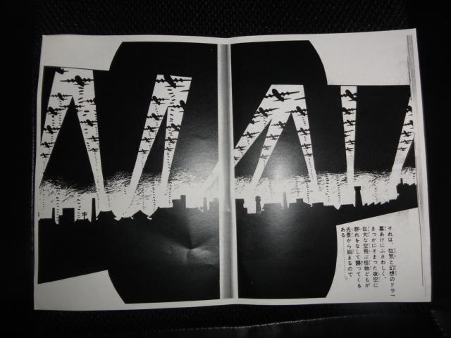 f:id:shimizumasashi:20110724182425j:image