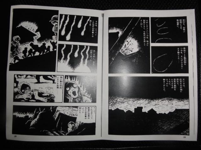 f:id:shimizumasashi:20110724182441j:image