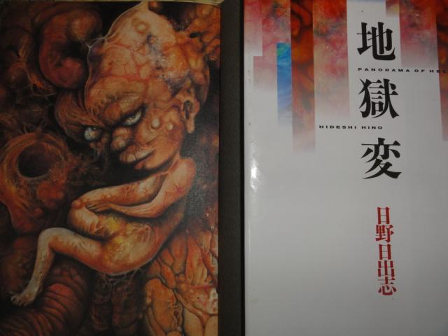 f:id:shimizumasashi:20110731204425j:image