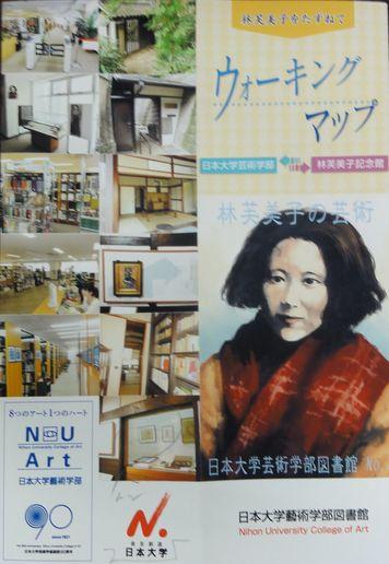 f:id:shimizumasashi:20110802150057j:image
