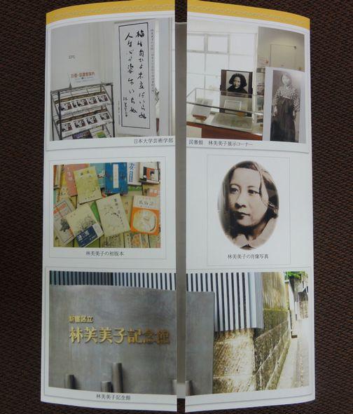 f:id:shimizumasashi:20110802150106j:image