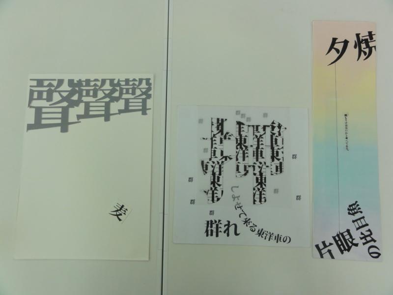 f:id:shimizumasashi:20110804141545j:image