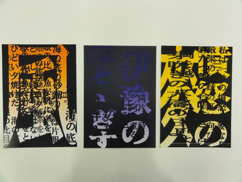 f:id:shimizumasashi:20110804141758j:image
