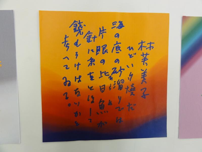 f:id:shimizumasashi:20110804141945j:image