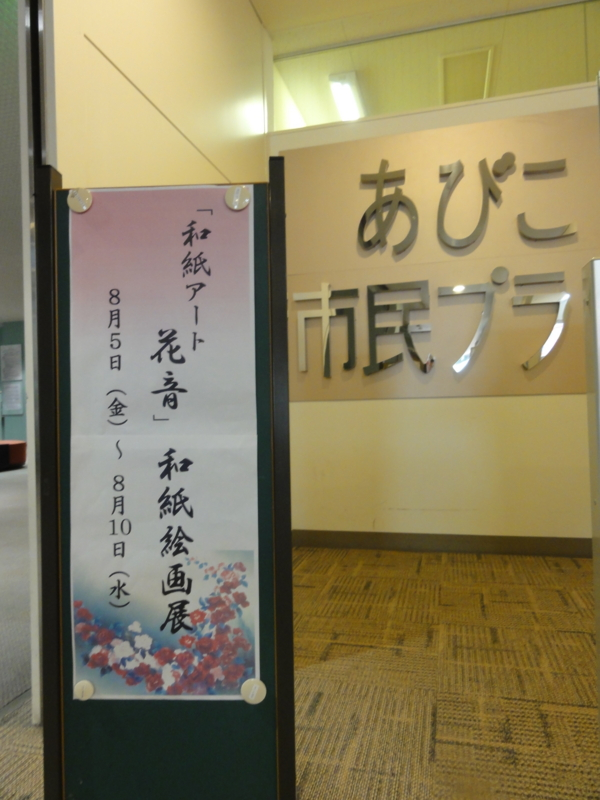 f:id:shimizumasashi:20110806131958j:image