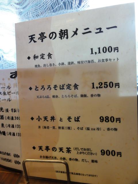 f:id:shimizumasashi:20110830080233j:image