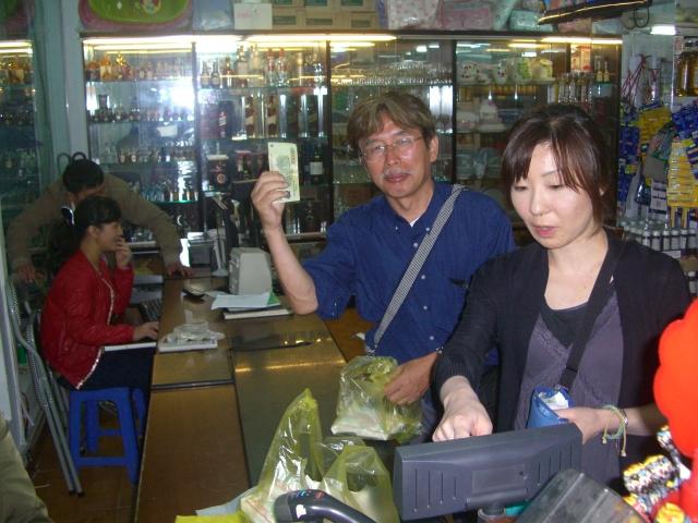 f:id:shimizumasashi:20110904013538j:image
