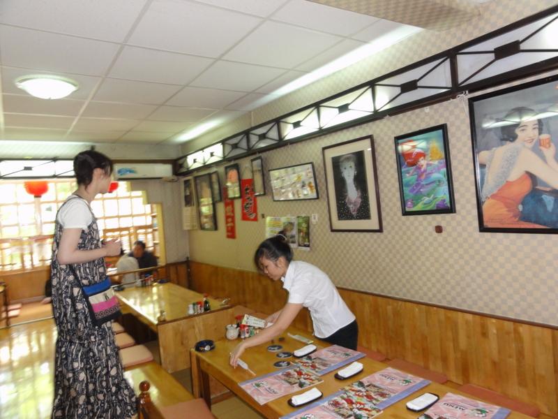 f:id:shimizumasashi:20110904134619j:image