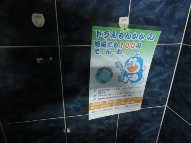 f:id:shimizumasashi:20110904155809j:image