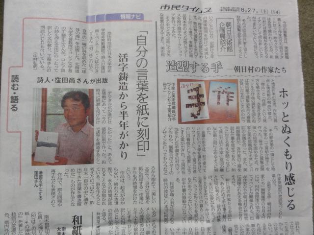 f:id:shimizumasashi:20110913111342j:image