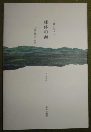f:id:shimizumasashi:20110913111441j:image
