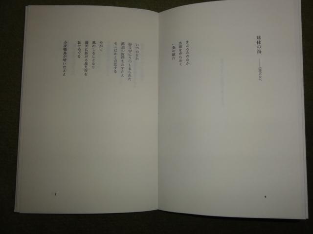 f:id:shimizumasashi:20110913111531j:image