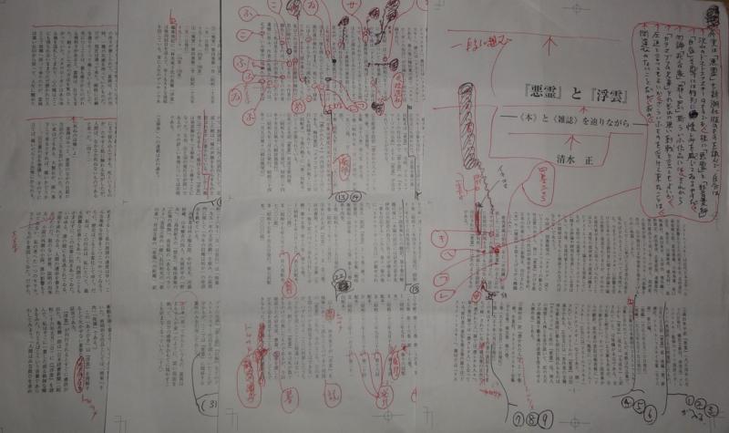 f:id:shimizumasashi:20110917233658j:image