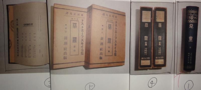 f:id:shimizumasashi:20110917233906j:image
