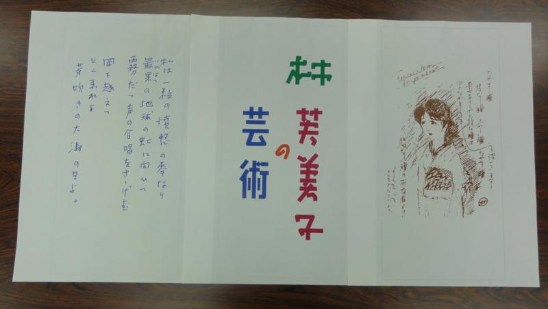 f:id:shimizumasashi:20110930164310j:image