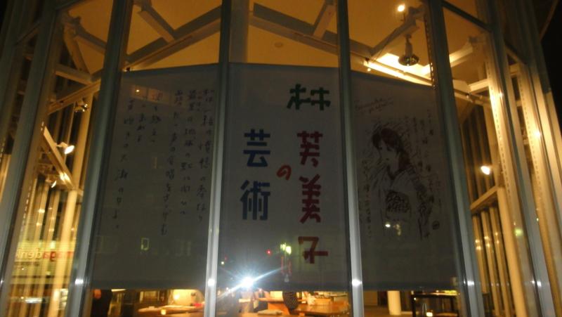 f:id:shimizumasashi:20110930182320j:image