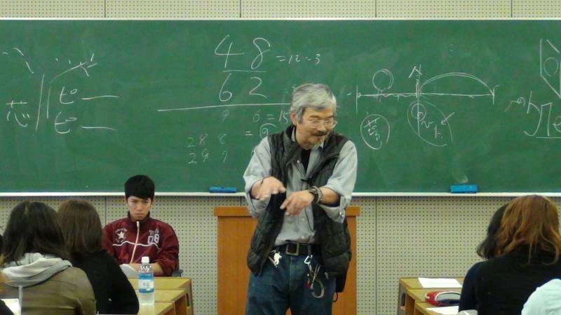 f:id:shimizumasashi:20111024154052j:image