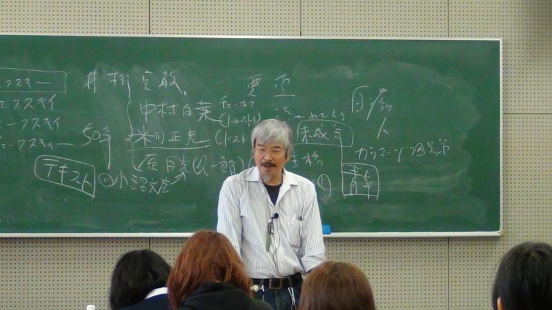 f:id:shimizumasashi:20111031152707j:image
