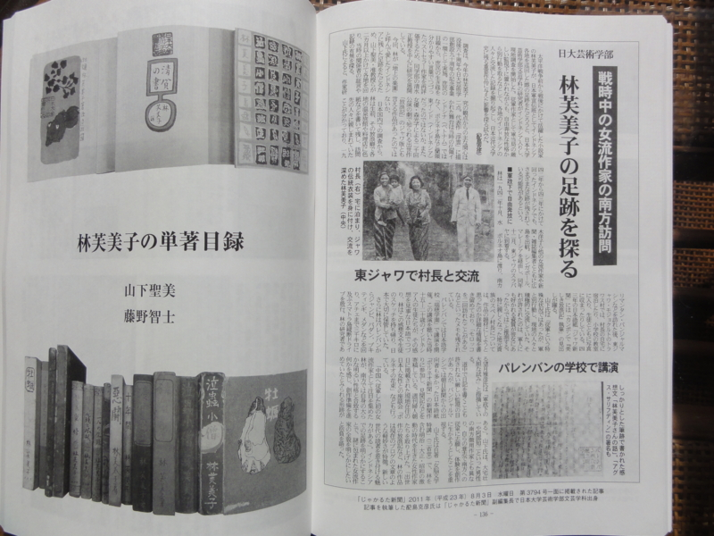 f:id:shimizumasashi:20111113114945j:image