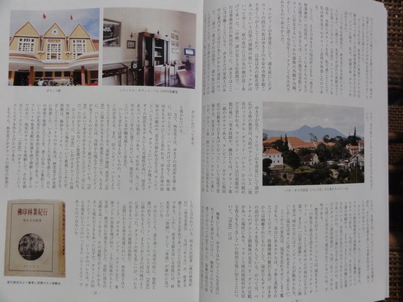 f:id:shimizumasashi:20111113114959j:image