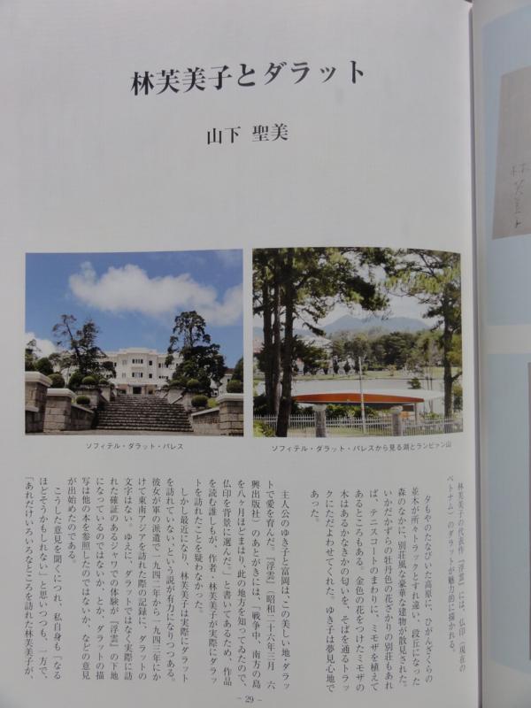 f:id:shimizumasashi:20111113115008j:image