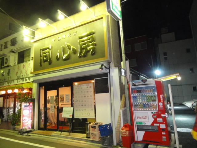 f:id:shimizumasashi:20111118222152j:image