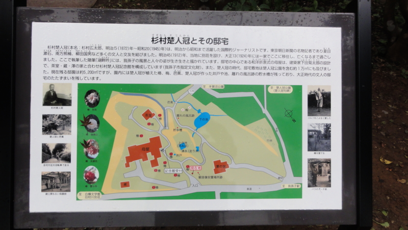 f:id:shimizumasashi:20111120104810j:image
