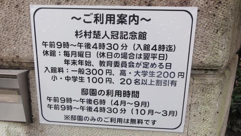 f:id:shimizumasashi:20111120105303j:image