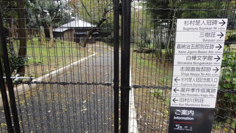 f:id:shimizumasashi:20111120105359j:image
