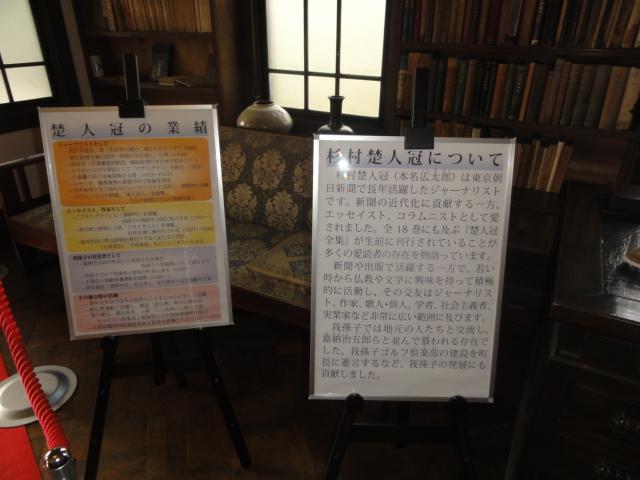 f:id:shimizumasashi:20111120105858j:image