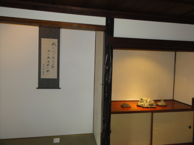 f:id:shimizumasashi:20111120110038j:image