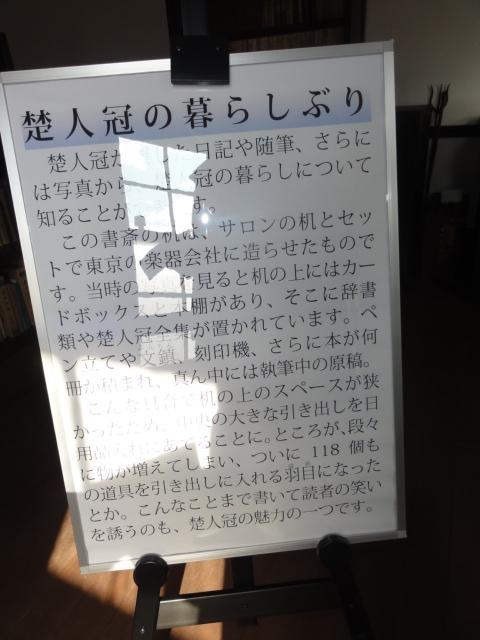 f:id:shimizumasashi:20111120111302j:image
