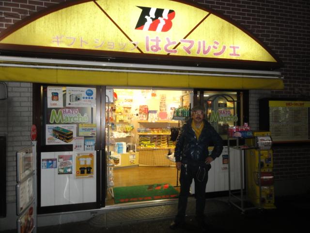 f:id:shimizumasashi:20111123181404j:image